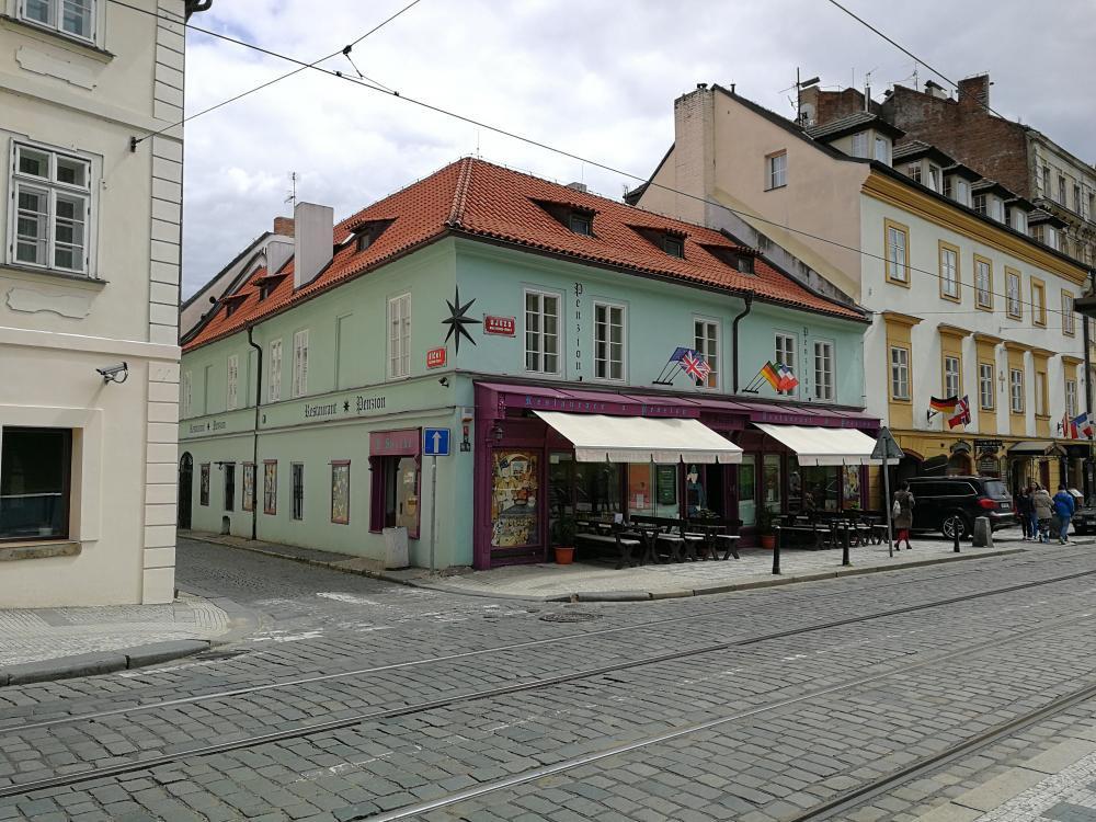 Apartments U Švejků, Praha